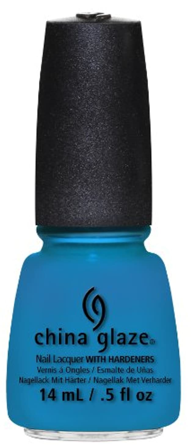 レジデンス砦将来のCHINA GLAZE Nail Lacquer - Cirque Du Soleil Worlds Away 3D - Hanging In the Balance (並行輸入品)