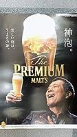 矢沢永吉 プレモル 大型B2 広告ポスター「神泡」 / YAZAWA CAROL