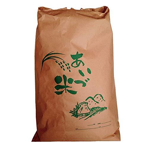 新米【お買得大袋】コシヒカリ 精米 20kg 会津産 令和2年産 お米