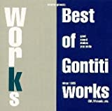 WORKS~The Best
