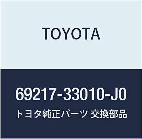 Genuine Toyota 69217-33010-J0 Door Cover Courier shipping free Handle Fort Worth Mall