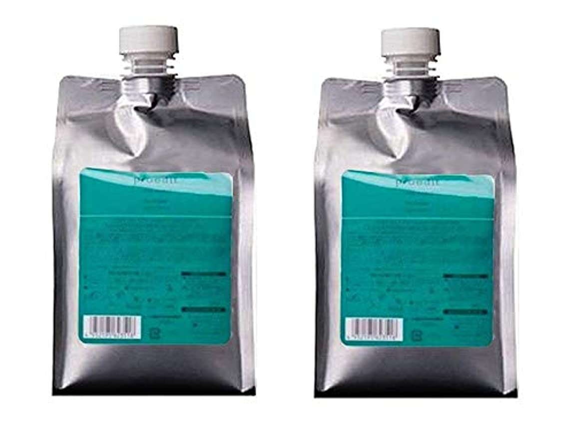 空白土器スーツケース【X2個セット】 ルベル/LebeL プロエディット ケアワークス ソフトフィットプラス ヘアトリートメント 1000ml 詰替え用