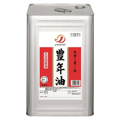 豊年 大豆白絞油(業務用)16.5kg 1缶カラ