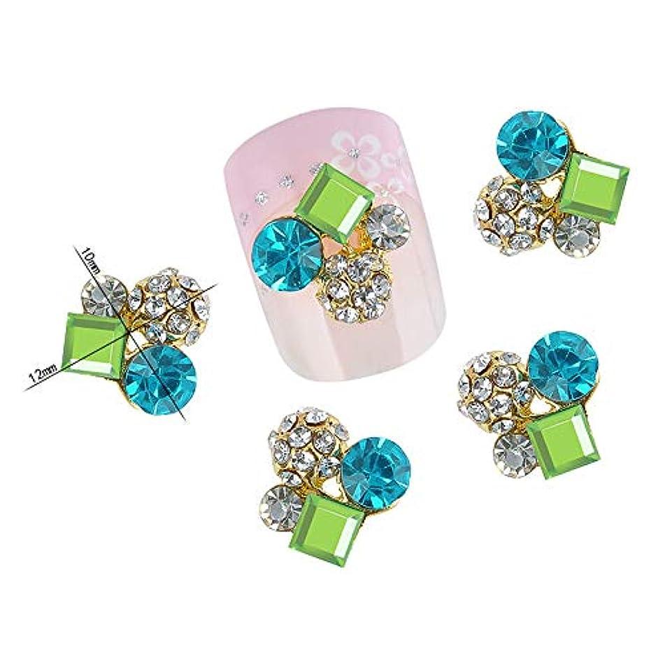 Multi Styles 3D Nail Art Decoration Pearl Alloy Rhinestones Nail Studs 10Pcs (Design - Geometry)