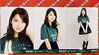 乃木坂46 衛藤美彩 写真 全ツ2018愛知Tシャツ 3枚No1647