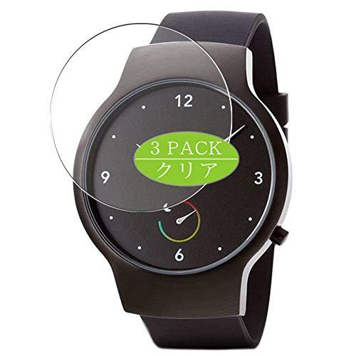 VacFun 3 Piezas Claro Protector de Pantalla, compatible con Runtastic Moment smartwatch Smart Watch, Screen Protector Película Protectora(Not Cristal Templado)