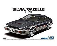 アオシマ ザ・モデルカー No.84 1/24 ニッサン S12 シルビア/ガゼール ターボRS-X '84