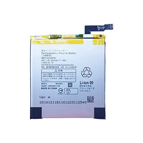 MUKUZI バッテリー AQUOS ZETA (SH-04H) 互換 バッテリー docomo SH04H 電池 UBATIA269AFN1 3.8V 3000mAh