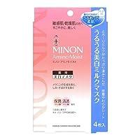 【10個セット】ミノンアミノモイスト うるうる美白ミルクマスク 4枚×10個セット