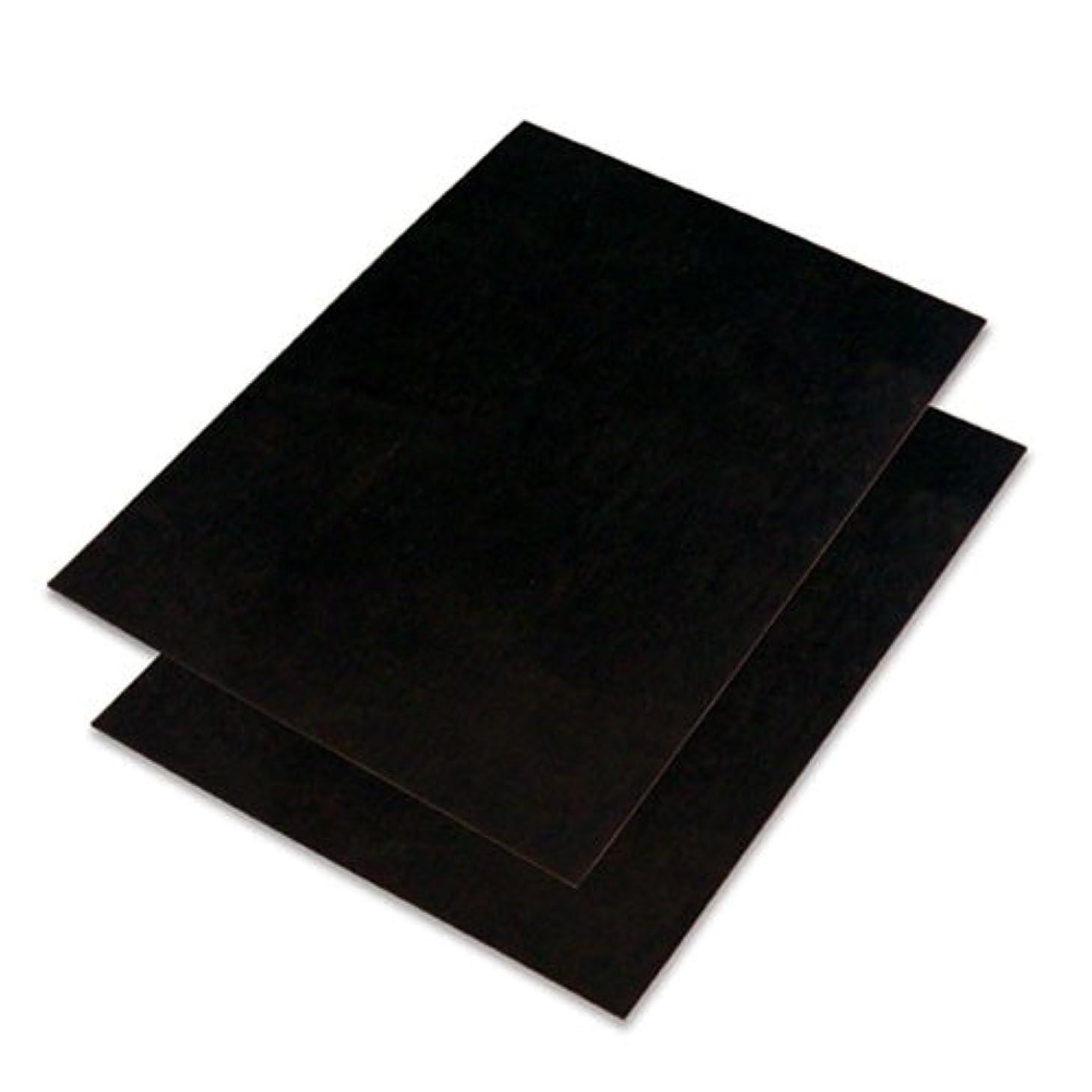Spellbinders GC-015 Grand Calibur Junior Placement Mat, Magnetic