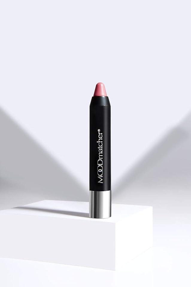 鳴り響く分解する窒素ツイストスティックリップカラー ピンク
