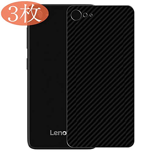 【3 Pack】 Synvy Back Screen Protector for Lenovo ZUK Z2 Ultra Thin TPU Flexible Protective Screen Film Protectors 3D Carbon Fiber Skin Sticker [Not Tempered Glass] - Black