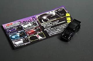 湾岸ミッドナイト ポルシェ911 ブラックバード CAR フィギュア コレクション 楠みちはる