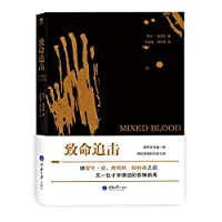 Deadly Pursuit(Chinese Edition)
