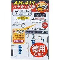 がまかつ(Gamakatsu) 頂上ハナカン仕掛 AH411 徳用 AV411 7-1.2.