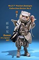 Mr.Z 子猫 モデル 7インチシリーズ ナ 動物 服、靴セットク 萌える 可愛い アクションフィギュア ポケットズートピア Donut 17.8cm