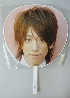 """うちわ 小山慶一郎 2007-2008 「NEWS CONCERT TOUR """"pacific""""」 (白)"""