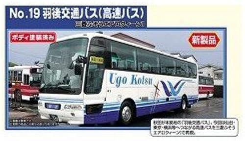 Bus No.19 - Ugo Kotsu