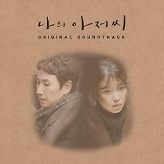 My Mister 2018 TVN Channel Drama TV Show O.S.T IU CD+Photobook K-POP Sealed