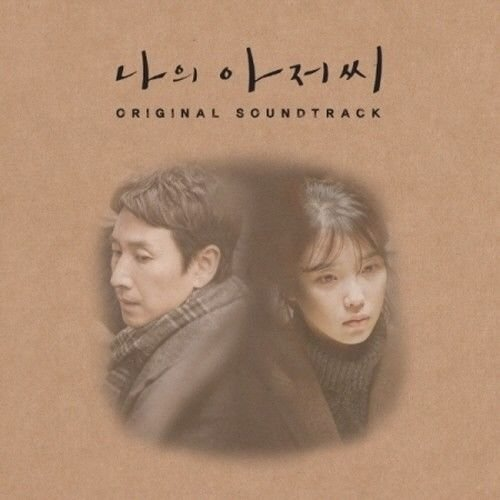 My Mister 2018 TVN Channel Drama TV Show O.S.T IU CD+Photobook K-POP Sealed