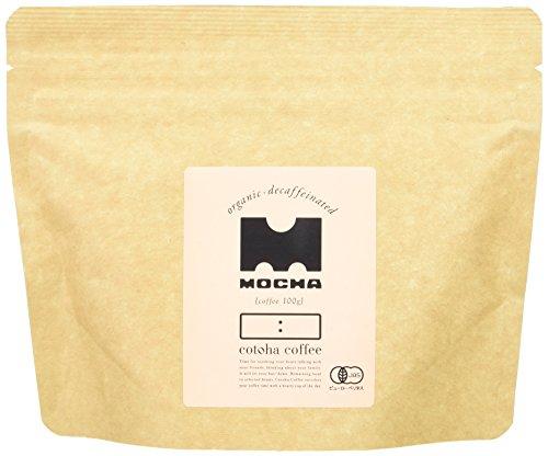 コトハコーヒー ユメアスフーズ オーガニックカフェインレス モカ 豆 100g [1811]