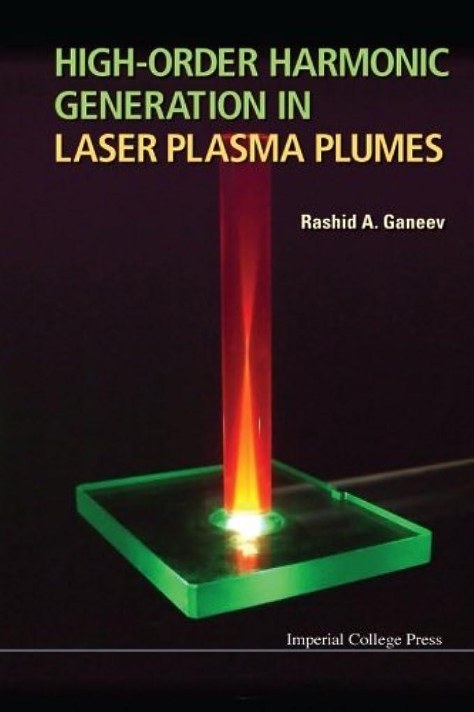 未接続真鍮該当するHigh-Order Harmonic Generation In Laser Plasma Plumes