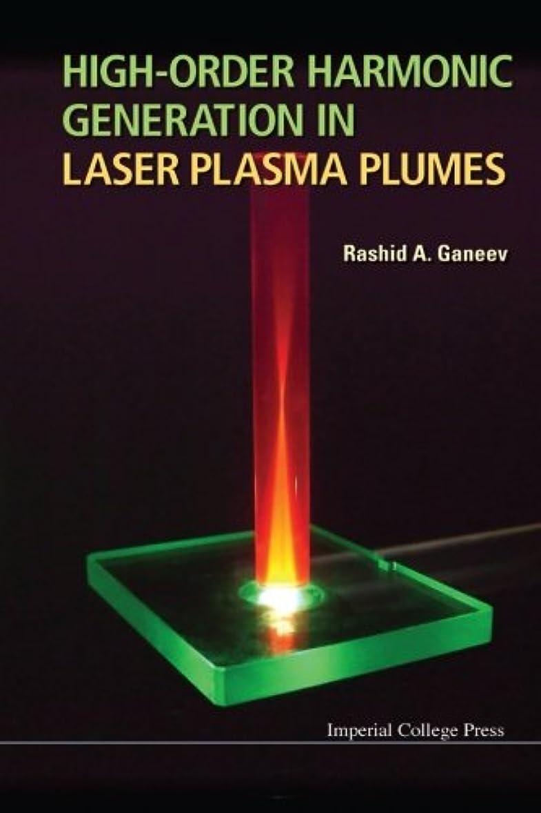 ペダルストレンジャー大High-Order Harmonic Generation In Laser Plasma Plumes