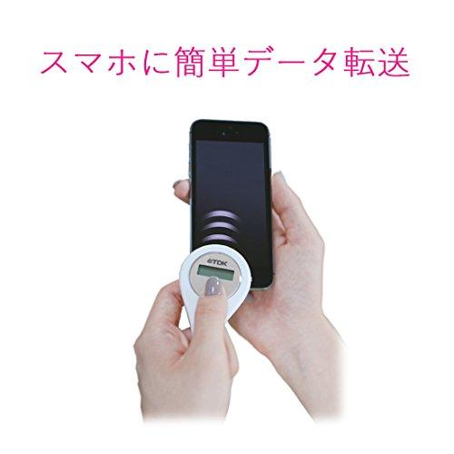 TDK基礎体温計(口中専用)毎日検温アプリで管理、一度に7回分の記録転送、ルナルナ他6種アプリと連携