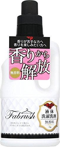 fabrush(ファブラッシュ) 衣料用液体洗剤 無香料 1kg