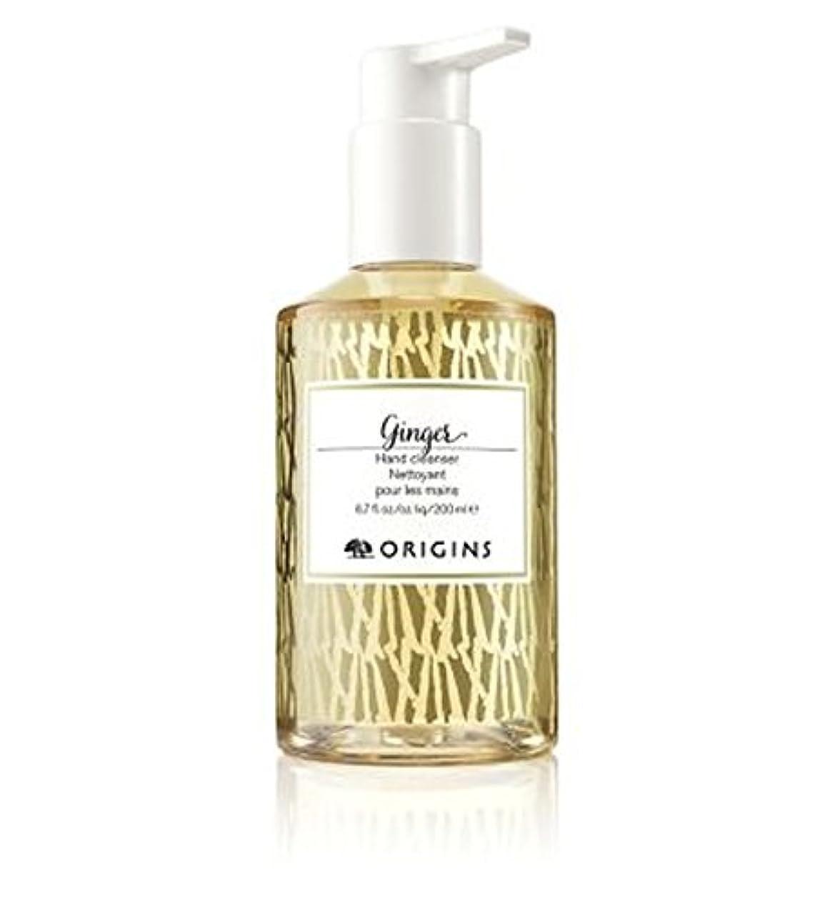 社交的実際に高潔なOrigins Ginger Hand cleanser - 起源ジンジャーハンドクレンザー (Origins) [並行輸入品]