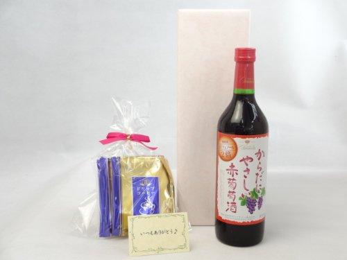 贈り物セット ギフトセット ワインセット 挽き立て珈琲(ドリップパック5パック(シャンモリワイン からだにやさしい赤葡萄酒 赤ワイン 720ml 盛田甲州ワイナリー(山梨県)) メッセージカード付