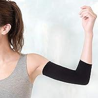 補正下着 二の腕 マッサージスパッツ 左右独立 サポーター 腕 引き締め マッサージ効果 冷え性対策 補整下着 美ピット BePit 16 (bepit016) (ベージュ)