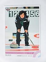 BBM2016 カーリングカードセット■レギュラーカード■10船山弓枝/北海道銀行フォルティウス
