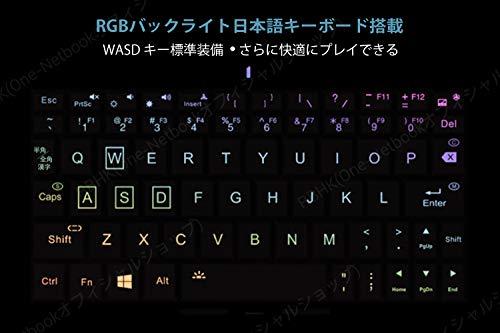 41c5BURjtpL-ゲーミングUMPC「OneGx1」の日本モデルがアマゾン等で予約販売開始!