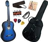 Pack Guitarra clásica 3/4(8–13años) para niños con 6accesorios, Bleu+MéthodePDF
