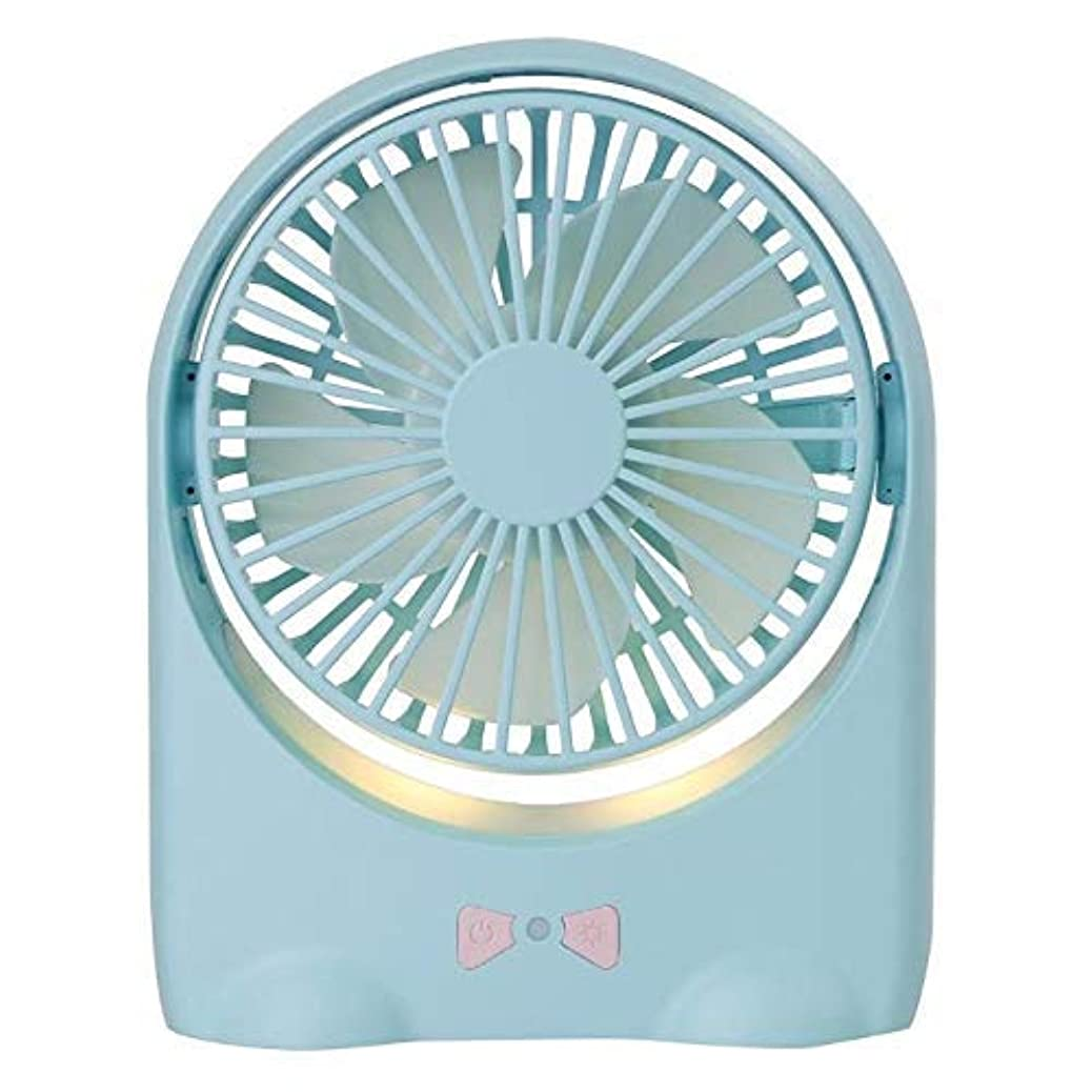 時計失業ローブMifeer USBファンクーラー、3スピード充電式空冷ファン、カラフルなミニLEDライト電気デスクトップ電気クーラー(色:ピンク)