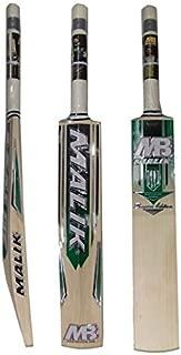 MB Malik Reserve Edition Cricket BAT