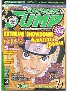 Shonen Jump Magazine (Volume 5, Issue 7) July 2007