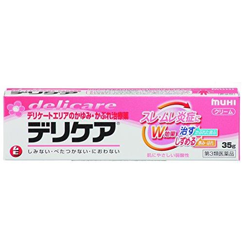 【第3類医薬品】デリケアb 35g