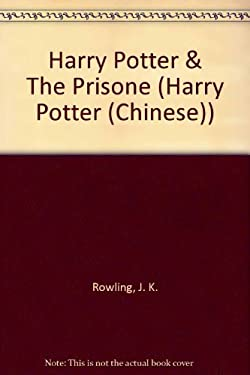 Ha li po te (3) - azi kaban de tao fan ('Harry Potter and the Prisoner of Azkaban' in Traditional Chinese Characters) (Chinese Edition)