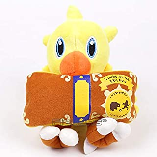 Amazon.com: GrandToyZone DOLL SERIES - 16cm (6.3 inch) Chocobo Plush Toy / Movie & TV Cute Stuffed Animal: Toys & Games