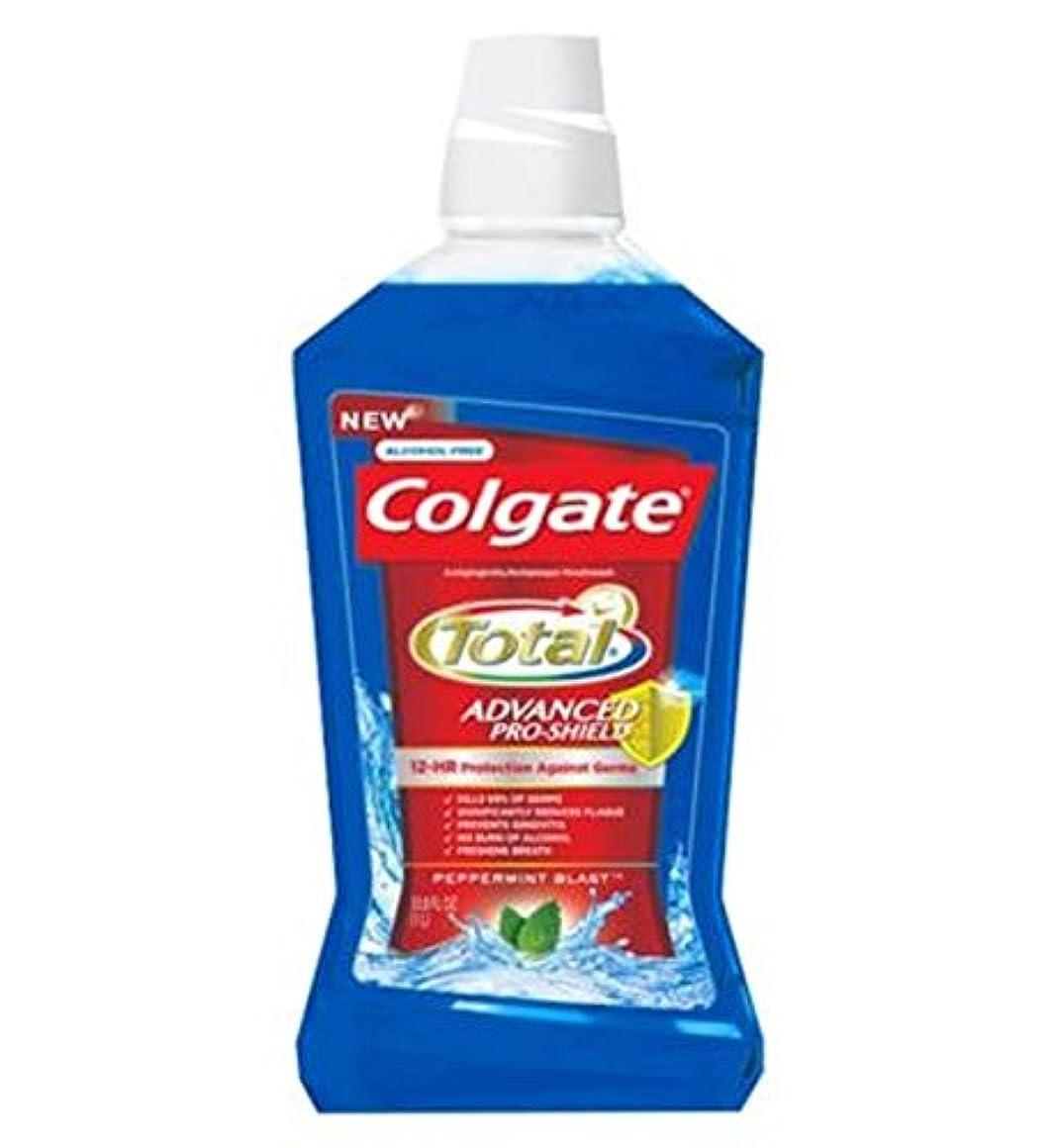 重要ないまリズミカルなColgate Mouthrinse Total Blue 500ml - コルゲートの口内洗浄剤の総ブルー500ミリリットル (Colgate) [並行輸入品]