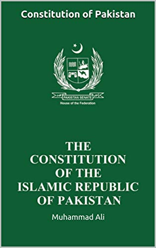 Constitution of Pakistan by [Muhammad Ali] Objectives Resolution