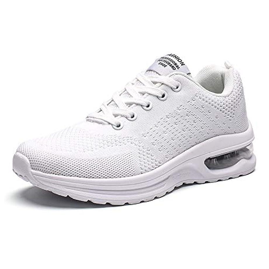 図書館つば岩運動靴 スニーカー レディース 女性 ランニングシューズ ウォーキングシューズ 超軽量 歩きやすい 通勤 通学
