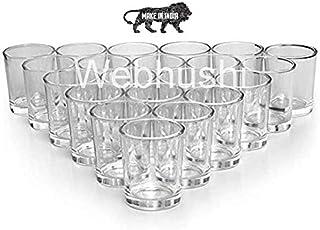WEBHUSHI Glass Tea Light Candle Holders, Pack of 16