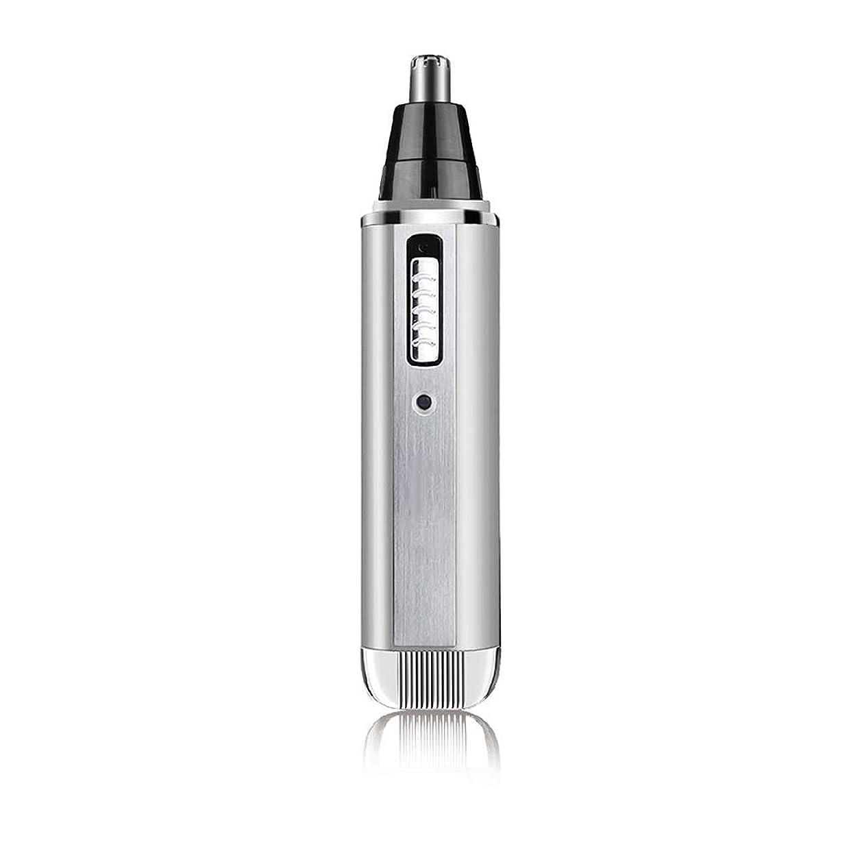 火曜日許可まともな鼻毛トリマー、USB充電式鼻毛トリマー/ 3D曲線安全カッター/多機能トリマー 持つ価値があります (Color : Silver)