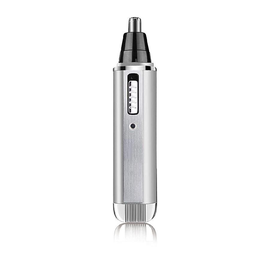 選ぶ作ります情報鼻毛トリマー、USB充電式鼻毛トリマー/ 3D曲線安全カッター/多機能トリマー 使いやすい (Color : Silver)