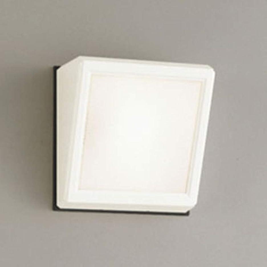 グッゲンハイム美術館悪用ご飯OG041431LC1 オーデリック LEDアウトドアポーチライト(ランプ別梱包)
