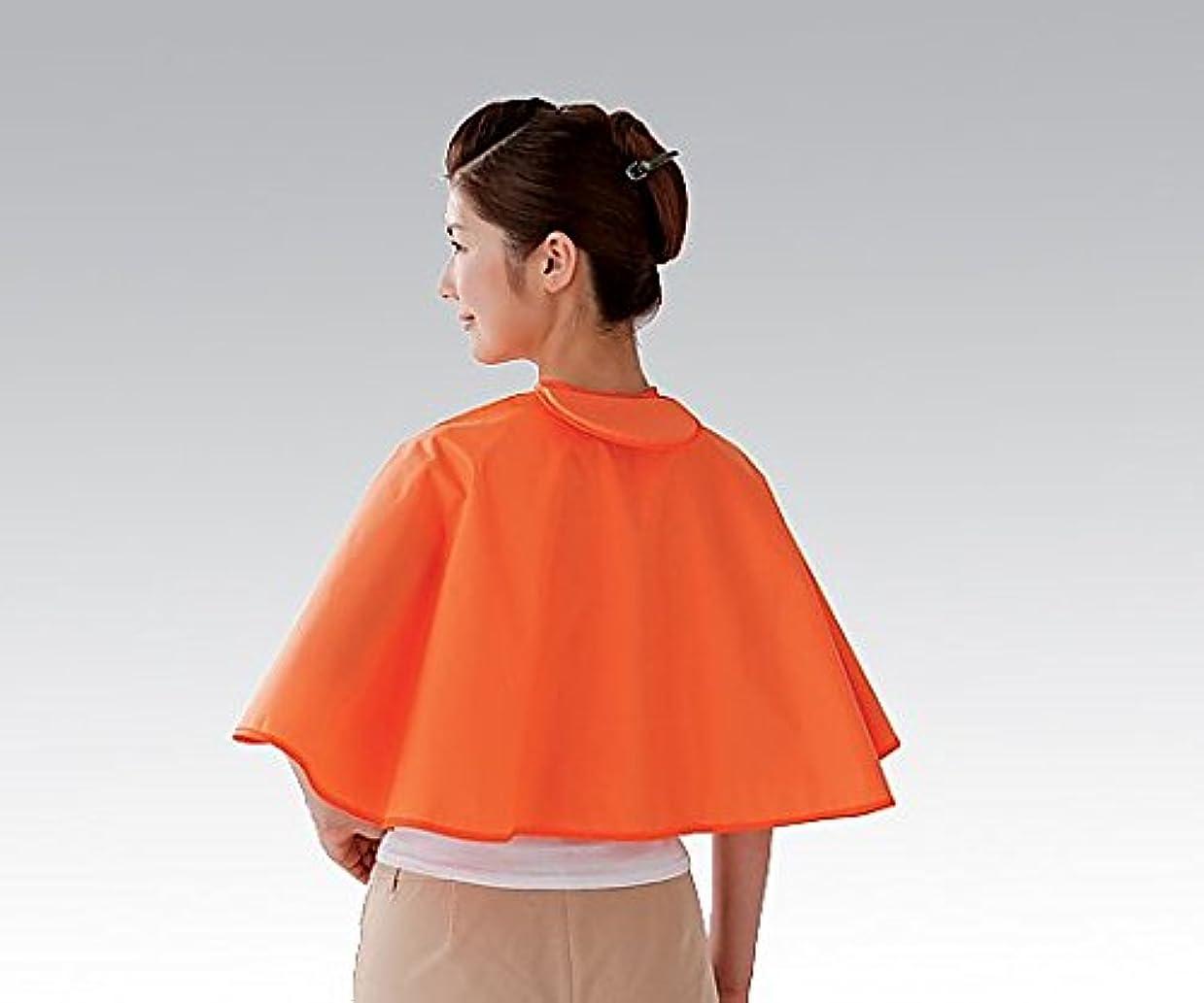 帳面トーンキュービックシャンプーケープ「ジャブクッション」オレンジ /8-7801-02
