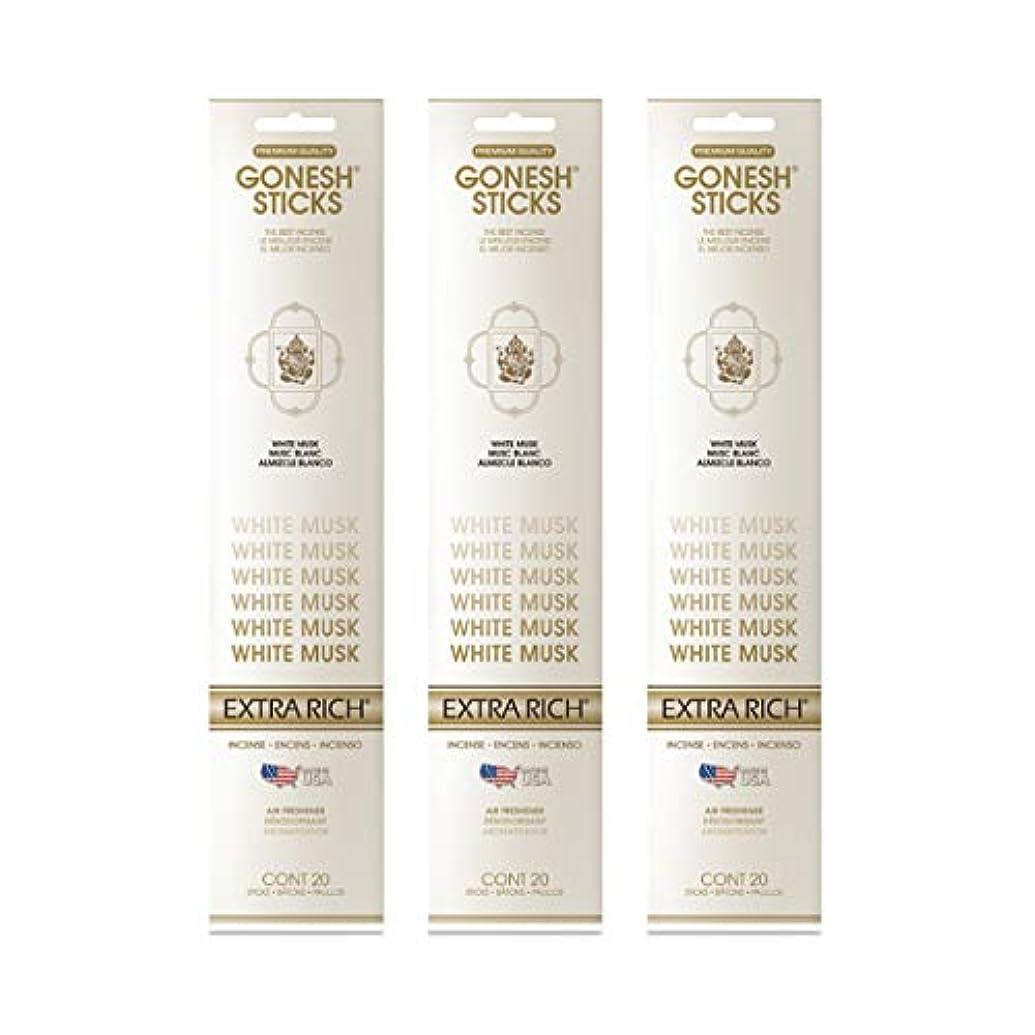 承知しました吸収剤王族GONESH インセンススティック WHITE MUSK ホワイトムスク 3パック60本組